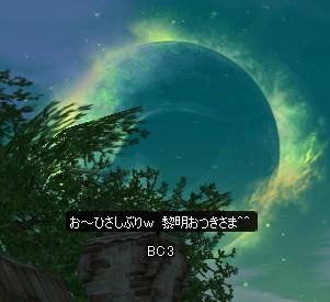 f0057350_16251993.jpg