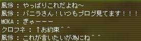d0068752_010843.jpg