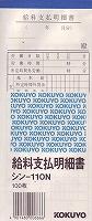 消費税 vol.2_f0053757_238891.jpg
