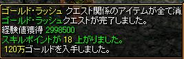 e0006859_21404332.jpg