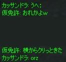 a0030061_18454836.jpg