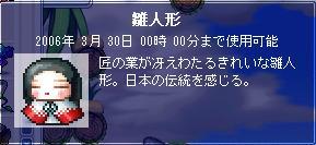 c0068266_9403829.jpg