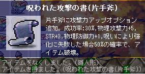 c0068266_941713.jpg