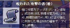 c0068266_9454843.jpg