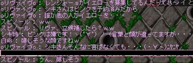 a0053168_1204958.jpg