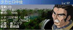 a0066674_2230511.jpg