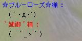 f0074976_10461553.jpg