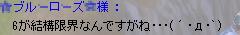 f0074976_10465013.jpg