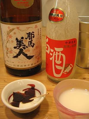 """焼酎と白酒の""""直燗""""ブレンド・・・「耶馬の初雪美人」_c0001578_6444148.jpg"""