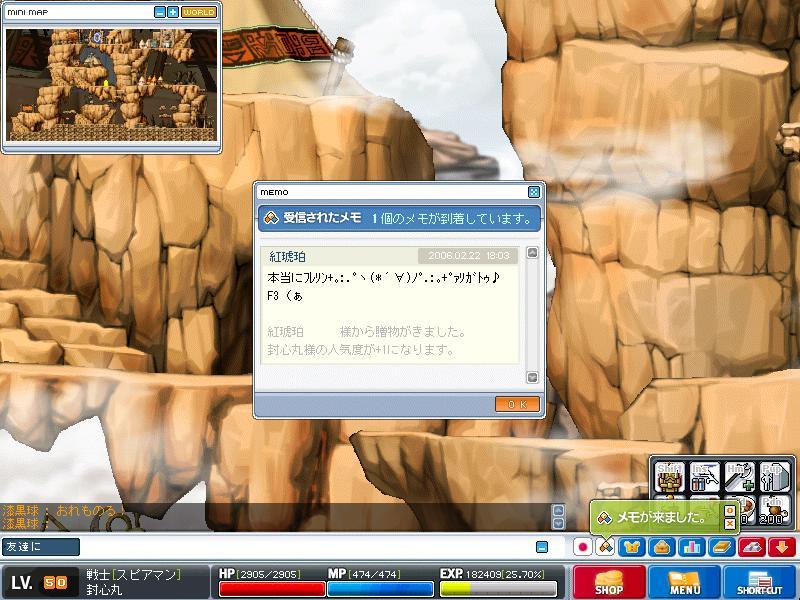 f0012283_030329.jpg
