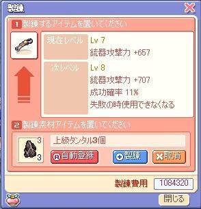 d0058993_632032.jpg