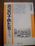 f0003994_16265821.jpg