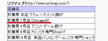 d0066801_294255.jpg