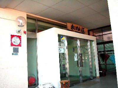 春日山荘_e0087201_23133049.jpg