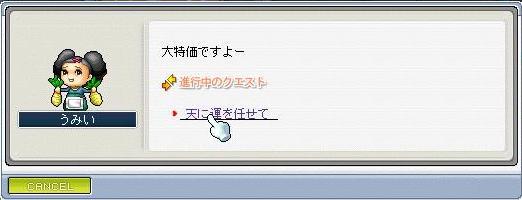 f0027709_2322052.jpg