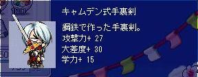 f0019214_21373489.jpg