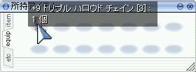f0031216_1638316.jpg