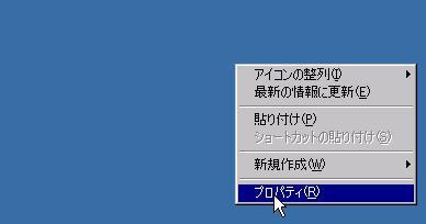 f0079317_2005621.jpg
