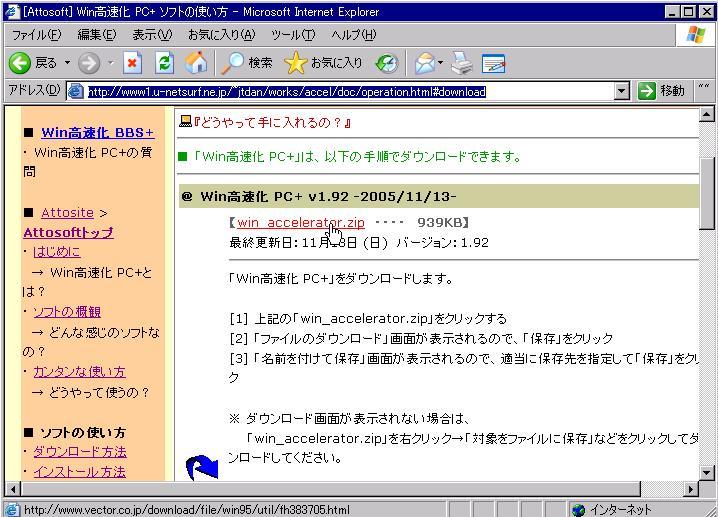 f0079317_20113329.jpg