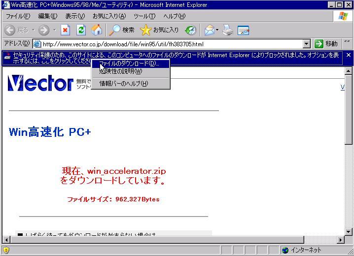 f0079317_20114621.jpg