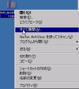 f0079317_2021512.jpg