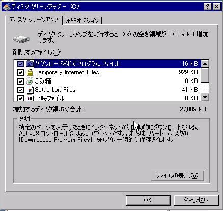 f0079317_20381760.jpg