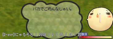 a0059023_19393740.jpg