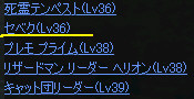 b0015223_11104535.jpg