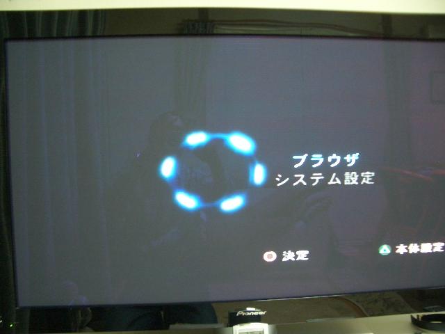 f0010925_2010571.jpg