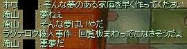 a0038929_5135669.jpg