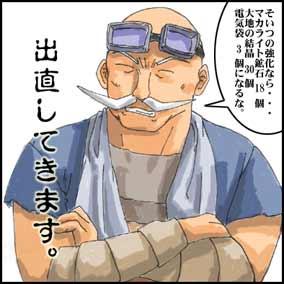 a0054040_1565599.jpg