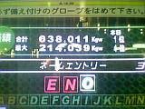 b0060945_1941382.jpg