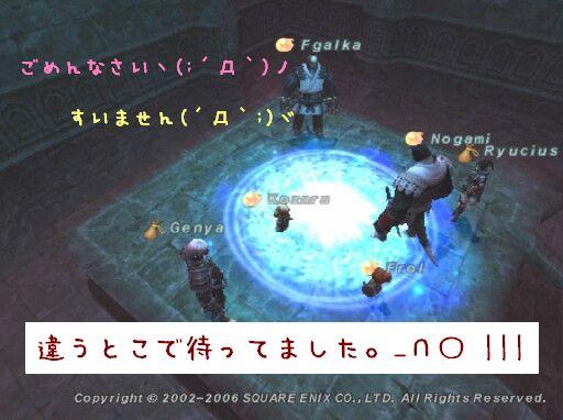 b0026948_2325075.jpg