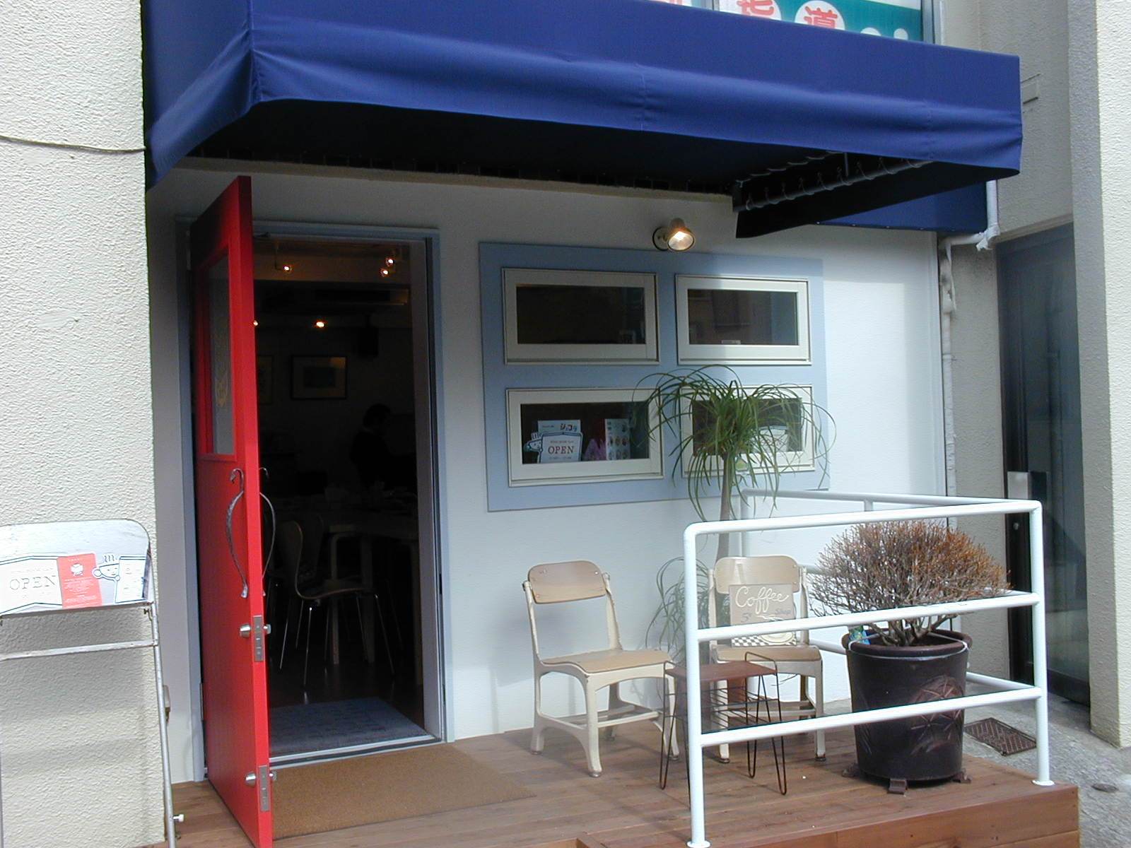 SONG BOOK Cafe_f0046663_182760.jpg