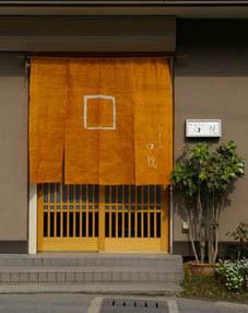 かまくら 口悦(品格を大切にした北鎌倉の懐石料理の店)_c0014967_741539.jpg