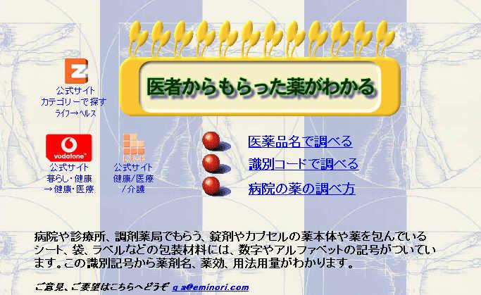 f0070279_19194811.jpg