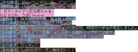 f0048580_10512923.jpg