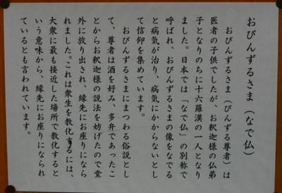 <第30番 三津寺〜第31番 大福院>_a0045381_12281994.jpg