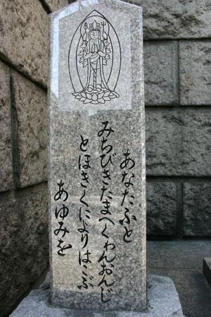 <第32番 難波神社>_a0045381_2250472.jpg