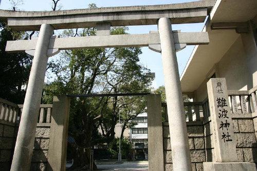 <第32番 難波神社>_a0045381_231226100.jpg