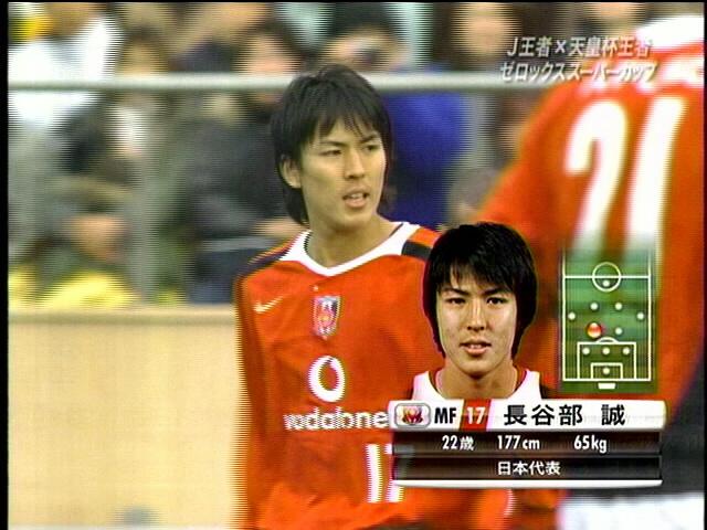 2006ゼロックス スーパーカップ_f0007684_17152819.jpg