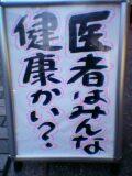 しばたさん_f0035084_21483387.jpg