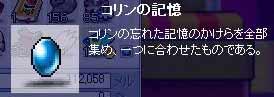 f0061188_2034362.jpg