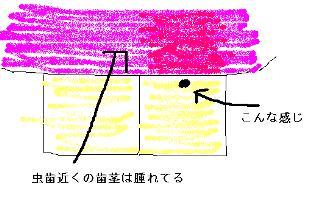 c0061689_23264134.jpg