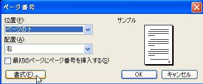 d0020290_11213097.jpg