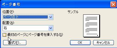 d0020290_1121770.jpg