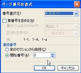 d0020290_11234627.jpg