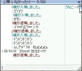 f0009297_246522.jpg