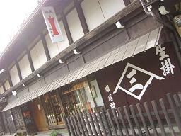 つかのまの飛騨古川_a0057402_10445323.jpg