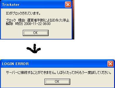 a0050806_159176.jpg